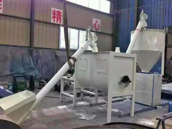 单轴卧式砂浆搅拌机